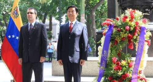Venezuela en China